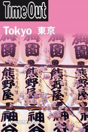 Tecniche Nuove - Tokyo