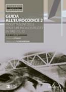 Tecniche Nuove - Guida all'Eurocodice 2
