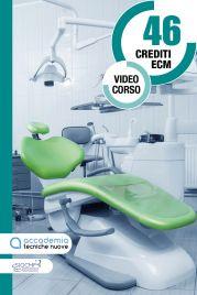 Nuove tecnologie in campo odontoiatrico